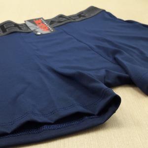 Cueca Boxer em Microfibra Lisa  Azul Marinho