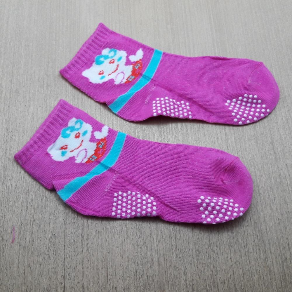 Meia Infantil Rosa Pink/Estampas Variadas