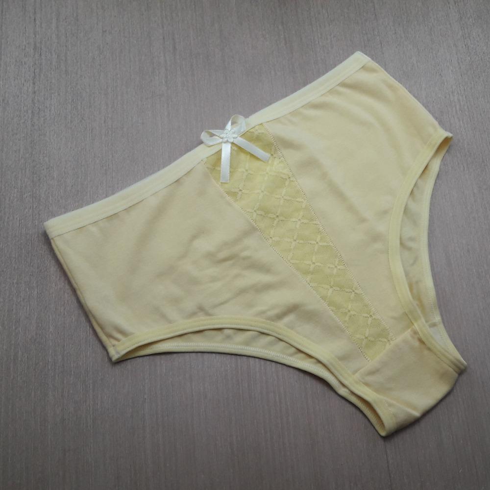 Cal�ola Cotton  Amarelo Beb�